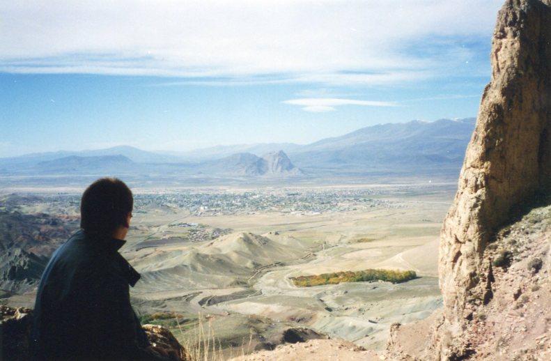 View of Doğubeyazıt