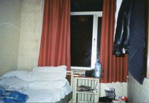 Otel Fahri İstanbul 1995